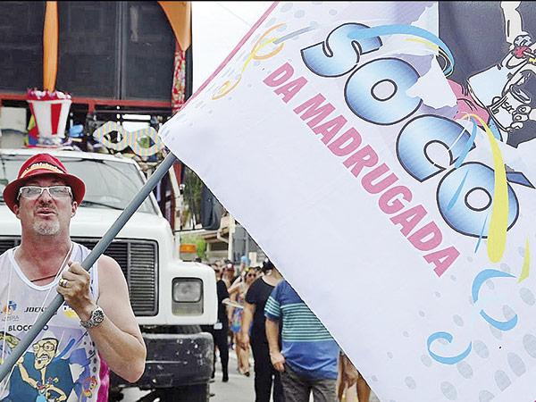 """Parabéns!  Para Rogério Socó, o """"Socó da Madrugada"""", também aniversariante do dia 8 de abril. Seus familiares e amigos lhe desejam tudo de bom!!"""