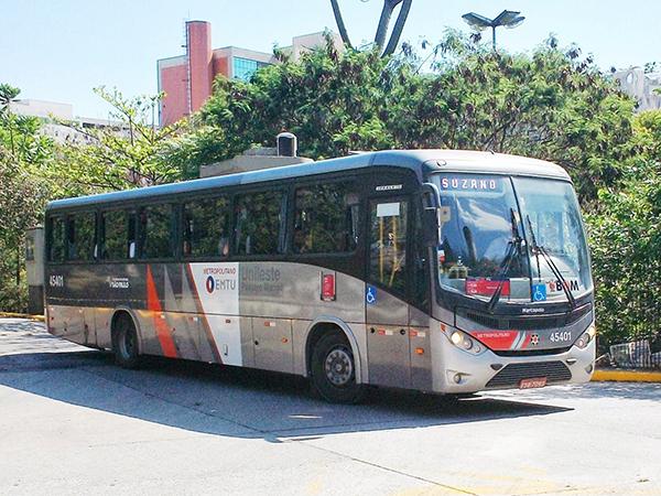 O benefício integra o Programa São Paulo Amigo do Idoso, lançado em 2012
