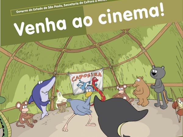 A animação nacional traz reflexões de forma divertida sobre a cultura brasileira