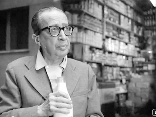O poeta Manuel Bandeira